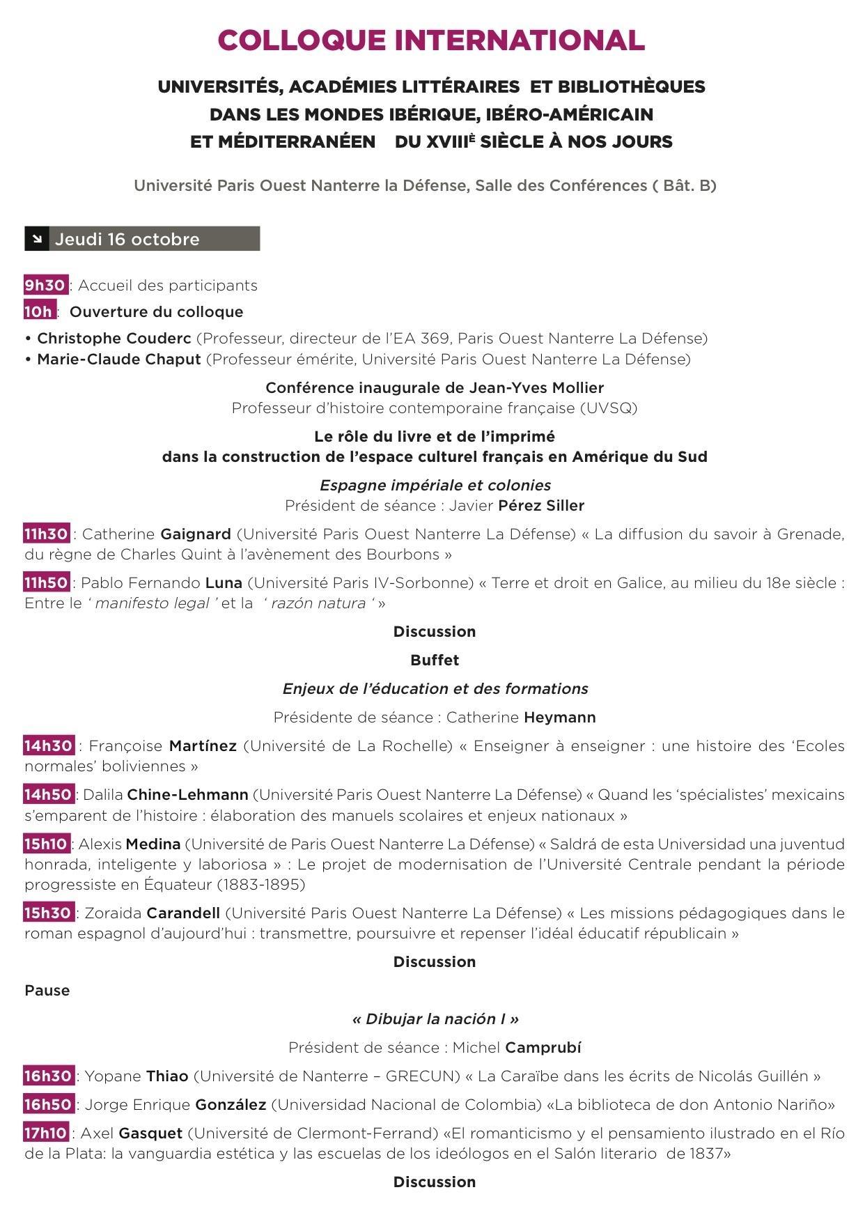 Colloques, Journées d\'études | GRECUN Paris Ouest Nanterre