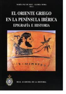 Libro_Oriente_Griego