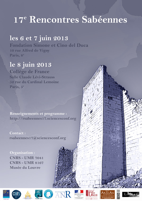 RS17_affiche-1