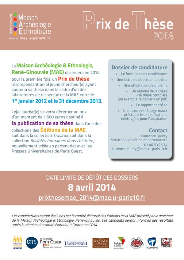 prix-these-MAE-2014-web