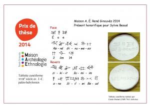 Le Prix de thèse de la MAE 2014 a été décerné à Sylvie Beaud