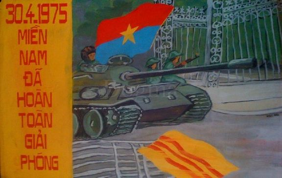 """Affiche de propagande : """"30/4/1975 Le Sud est complètement libéré"""" © Dogma Collection"""