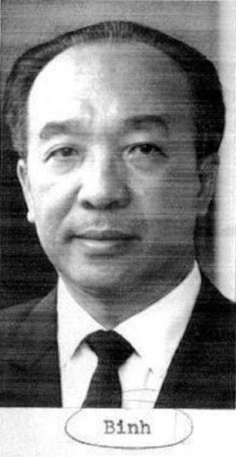 HoangCoBinh_1967
