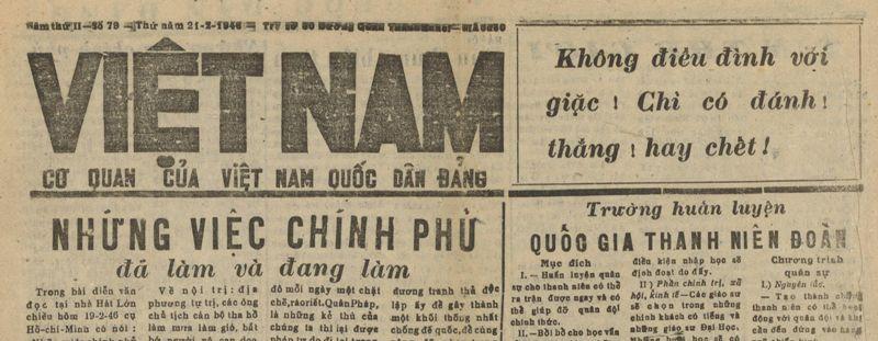 L'édition du journal du VNQDD (21 février 1946) annonçant la formation des Jeunesses Nationalistes