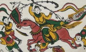 ThanhGiongCuoiNgua