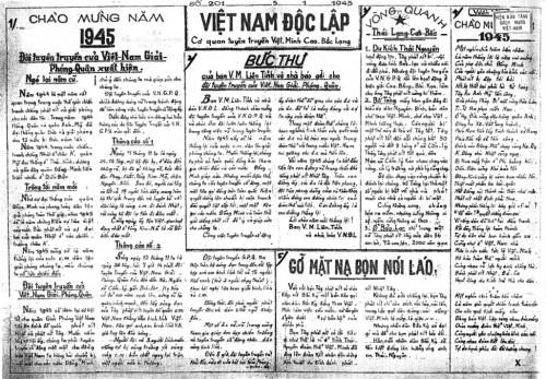 Annonce de la création de la Brigade de Propgande Armée de Libération du Viêt-Nam (VNQL, n° 201, 5 janvier 1945).