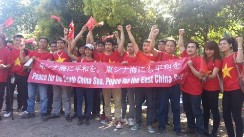Manifestation vietnamienne à Tokyo le 11 mai 2014