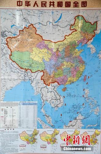 """La première carte """"verticale"""" de la Chine populaire présentée dans le Quotidien du Peuple le 25 juin 2014 © 2014 Le Quotidien du Peuple en ligne"""
