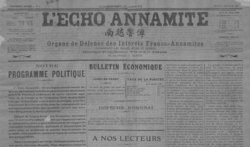 EchoAnnamite_1_1920