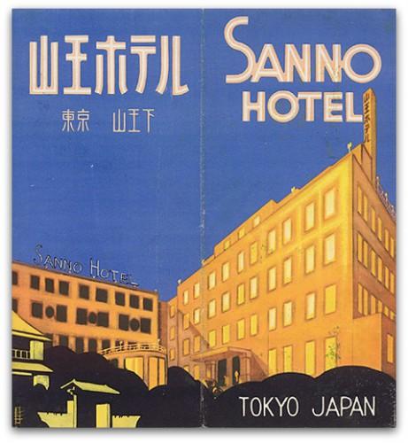tokyosannohotel