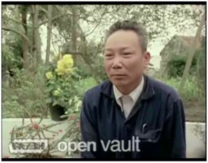 CaoXuanNghia_OpenVault_1981