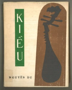 KVK_1979