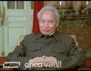 OpenVault_PhamVanDong