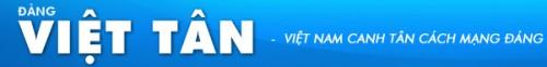 header_VT