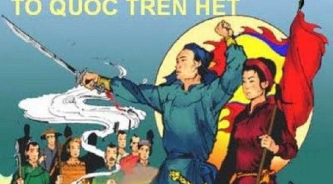 Thư gửi Bộ Chính trị, Ban Chấp hành Trung ương khóa XI, các đại biểu dự Đại hội lần thứ XII và toàn thể đảng viên Đảng Cộng sản Việt Nam