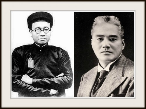 PhamQuynh&NguyenVanVinh