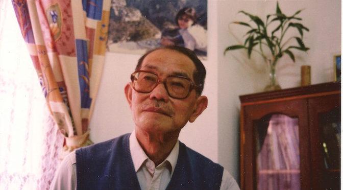 Trần Thiện Đạo (1933-2017)