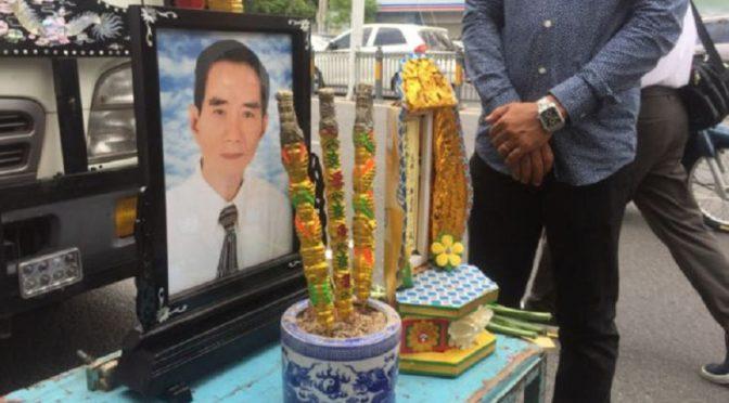 Nhạc Sĩ Nguyễn Văn Đông (1932-2018)