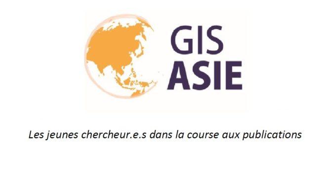 GisAsie : Les jeunes chercheur.e.s dans la course aux publications [6 juin 2018]