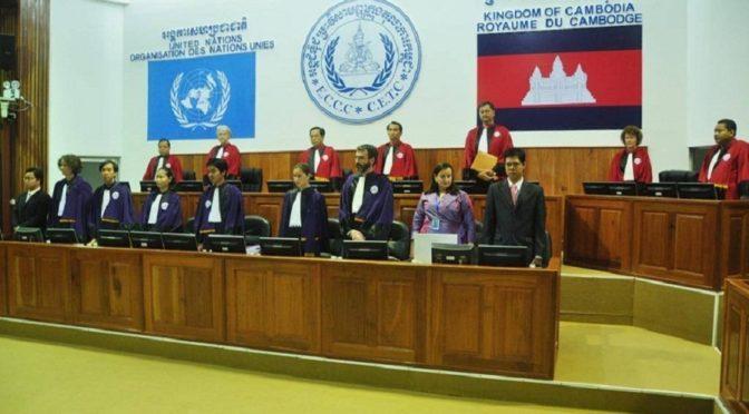Bophana : Projections sur et autour du procès des Khmers rouges – 16 novembre 2018