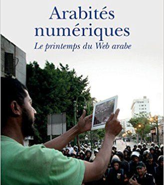 الهويات الرقمية العربية لإيف غونزاليس كيخانو
