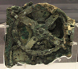 Machine d'Anticythère, premier calculateur astronomique (IIIe/ IIe siècle av. J. C.) wikicommons